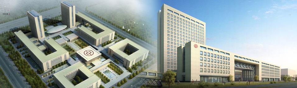 合肥中国银行